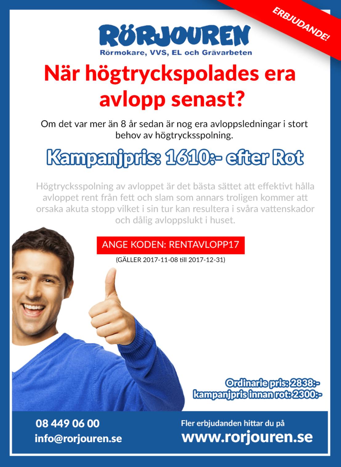 spolning kampanj pris stockholm